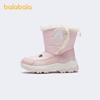 【3件4折:119.6】巴拉巴拉�和�雪地靴男童靴子女童短靴�\�友ビ淄�卡通2020新款冬季