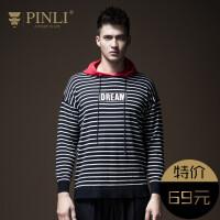 PINLI品立2020春季男装针织衫落肩连帽撞色条纹毛衣潮B183110615