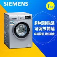 西门子(SIEMENS) XQG70-WM10N0R80W 7公斤KG 变频全自动 滚筒洗衣机 银灰
