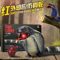 整蛊玩具电子遥控蛇成人创意新奇礼物恶搞整人神器仿真蛇动物玩具