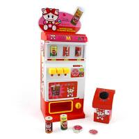 过家家玩具街边仿真自动售货机 自动量贩机配投币饮料饮料罐