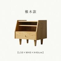 床头柜北欧风格白橡木实木沙发边柜小斗橱储物柜卧室抽灯桌柜 橡木款 整装