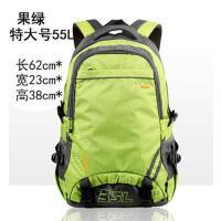 男士双肩包 旅行包 背包 旅游背包女韩版中学生书包 休闲电脑包 多功能箱包