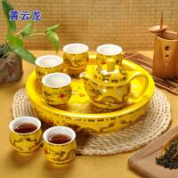 功夫茶具套装家用青花瓷整套景德镇双层陶瓷茶台茶盘茶壶茶杯 8件