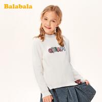 【2件5折价:94.95】巴拉巴拉童装女童洋气毛衣2019新款秋冬中大童针织衫加绒加厚甜美