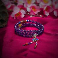 天然紫水晶南红配珠手链