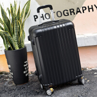 行李箱男士拉杆旅行箱包大号容量密码皮箱万向轮青韩版28寸
