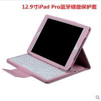 苹果iPad Pro智能键盘全包边12.9寸iPadPro蓝牙键盘保护套ipad 6/Air键盘可分保护套ipad5保护套 ipad4/3/2键盘9.7寸 ipad6/Air保护套iPadPro保护套12.9寸