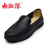 内联升 男鞋 男式休闲皮鞋 时尚休闲 老北京布鞋 4643C