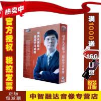 正版包票培养认真能力 提高学习成绩 唐曾磊6DVD 视频光盘影碟片