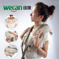 �S康 多功能按摩披肩 肩�i按摩器披肩 腰部按摩器