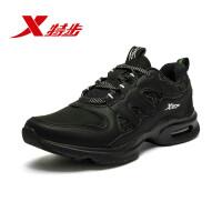 特步女鞋综训鞋冬季减震轻便舒适女运动鞋防滑耐磨训练鞋982418520670