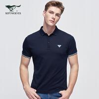 七匹狼POLO衫男2020夏季新款中青年男士纯色短袖T恤纯棉男装潮流