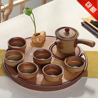 林仕屋 粗陶整套干泡茶盘侧把壶陶瓷功夫茶具套装 茶壶茶杯茶台托CJT1718