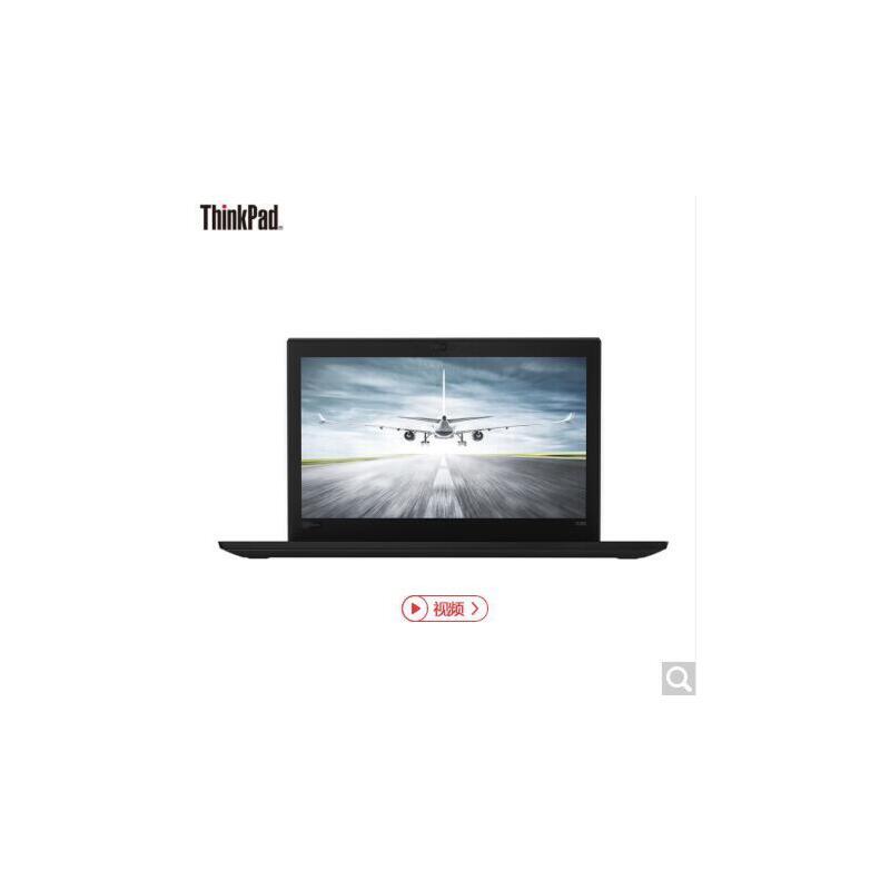 联想ThinkPad X280(07CD)20KFA007CD  i5-8250u/8GB内存/256GB PCIe-NVMe 固态硬盘 /12.5 HD  /集显/摄像头/48Whr/Win 10家庭版 /3年保修 12.5英寸商务超极本轻薄便携手提笔记本电脑 下单顺丰发货