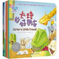 【旧书二手书85成新】双语绘本:鳄鱼宝宝卡特阳光绘本+小兔子菲比想象绘本(套装