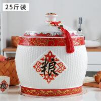 【家装节 夏季狂欢】景德镇陶瓷米缸米桶储米箱10kg20斤装带盖密封桶家用防潮防虫米罐