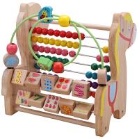 婴儿绕珠串珠益智玩具6-12个月男孩女宝宝1-2-3周岁儿童早教积木