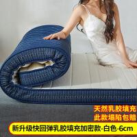乳胶床垫加厚榻榻米单人1.5m床海绵垫双人1.8m米床褥子家用