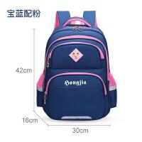 新款书包小学生女儿童双肩包男1-4年级背包6-10岁减负护脊