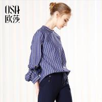【满200减100,上不封顶】欧莎2017秋装新款女装时尚百搭蓝白条纹衬衫C12023