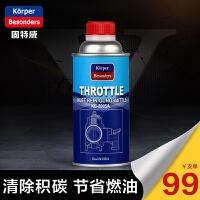 固特威KB-8005 进气道清洗剂有效清除积碳节省燃油恢复动力延长发动机寿命350ML