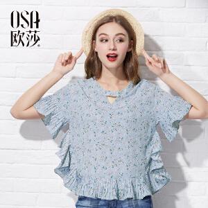 欧莎2016夏季新款女装 圆领小V镂空百褶袖五分袖衬衫B12286