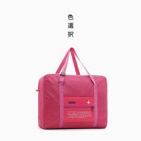简约短途可折叠旅行袋手提大容量轻便行李包女防水运动包健身包男多功能拉杆箱套袋可商务 二代 大