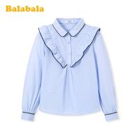 巴拉巴拉儿童衬衫女童衬衣长袖2020新款春装中大童童装甜美洋气女