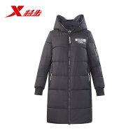 特步女子棉服运动服冬季新款超长款大衣棉衣连帽加厚保暖上衣882428449221