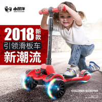 小伙伴儿童滑板车小孩溜溜车2-12岁3岁6岁宝宝闪光四轮滑滑踏板车