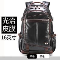 男士背包 双肩包男大容量运动休闲时尚潮流英伦韩版商务书包