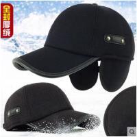 帽子男冬季护耳保暖帽韩版潮棒球帽毛呢鸭舌帽中老年人休闲帽