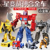 变形玩具金刚合金版大黄蜂汽车人擎天OP柱变形机器人钢索男孩模型