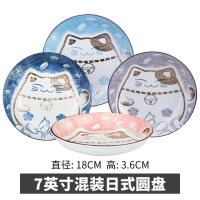 【家装节 夏季狂欢】碗家用饭碗吃饭瓷碗陶瓷餐具组合中式碗碟套装小碗盘子