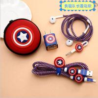 创意苹果手机数据线保护套三合一圆包套装耳机充电器保护绳缠绕线