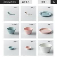 欧风ins网红餐具碗碟套装家用欧碗情侣组合套碗碗筷碗盘2/4人