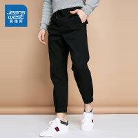 [超级大牌日每满299-150]真维斯男装 冬装 斜纹布慢跑裤