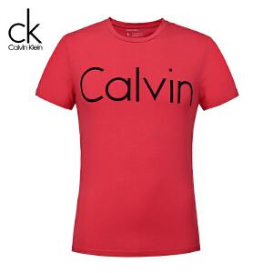 CKJ 短袖 T恤 男士 Calvin Klein Jeans夏季新款 39-3-2-CK39