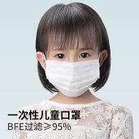 光一50个装儿童口耳罩一次性三层小学幼儿园开学防尘防飞沫透气口罩