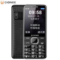 金立 v5 全网通4G联通移动电信双卡双待老人手机备用机