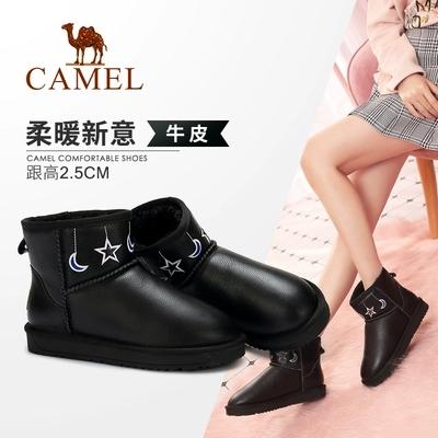 骆驼女鞋2018冬季新款短靴 休闲真皮女靴子学院风平跟雪地靴女