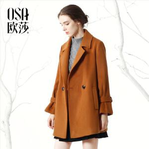OSA欧莎2017冬装新款 女装气质百搭干练翻领毛呢外套D21041