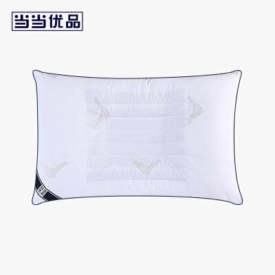 当当优品抗菌防螨枕 立体羽丝绒高弹小号枕芯38x60cm枕头 赠纯棉枕罩当当自营