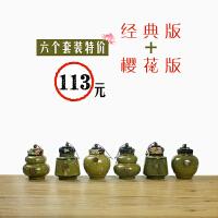 茶叶罐陶瓷家用小号茶叶末釉樱花复古迷你陶瓷茶叶罐密封小号一两香粉粗陶软木塞