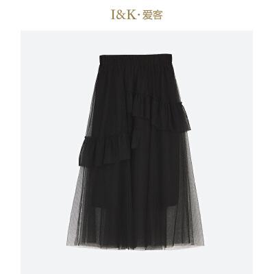 【3折到手价:60元】爱客高腰小黑裙2019夏季 法式荷叶边拼接中长款半身裙