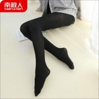 【年终狂欢 1件3折】南极人80D春季高弹刚丝袜收腹提臀瘦腿丝袜钢丝面膜袜子