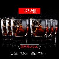 威士忌酒杯洋酒杯水晶玻璃创意八角杯加厚耐热家用6只/12只套装啤酒杯 四方杯200ML 12只装