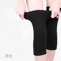 创意简约护膝盖保护套保暖男女士关节漆盖老年人冬天护腿家居日用护膝保暖用品