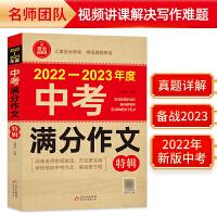 罗尔德 达尔作品 当当自营同款注音版儿童读物7-10岁巨大的鳄鱼肮脏的野兽小不点儿人旧故事新说法长颈鹿鹈鹕猴子和我全5册